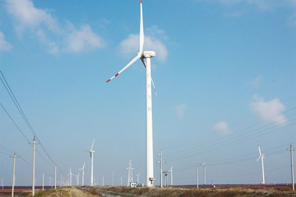 Huadian-Changyi wind power plant project(phase 1)