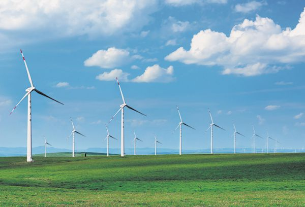 Turkey Yander wind power plant project
